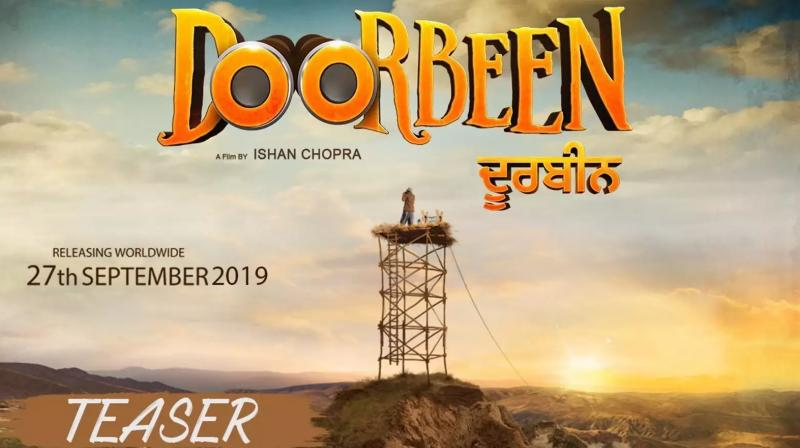 Ninja and wamiqa gabbi starrer movie doorbeen teaser out
