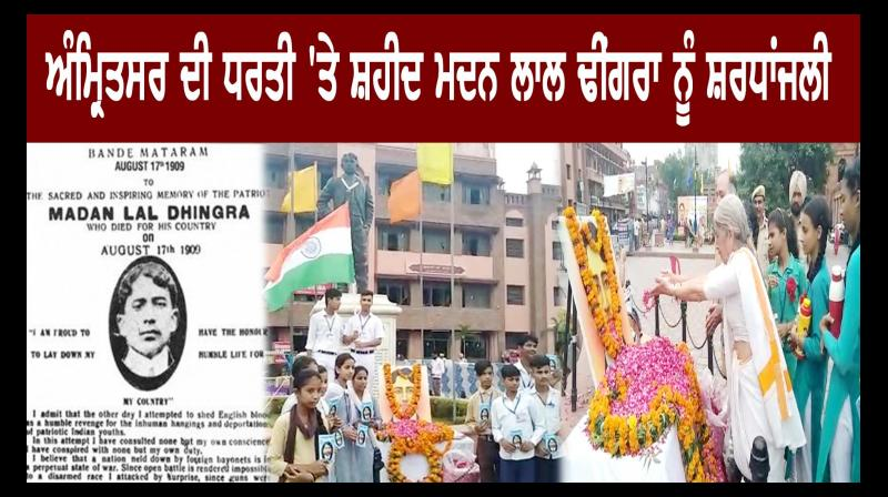 General the First Punjabi Martyr Dhingra on the land of England