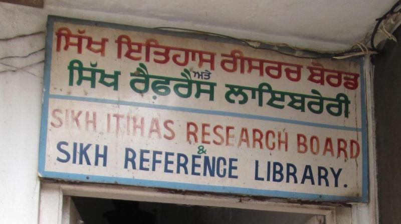 Sikh Reference Library