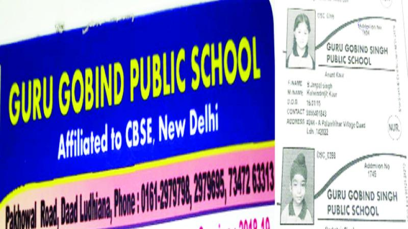 School Name Flex Board And New Identity Card