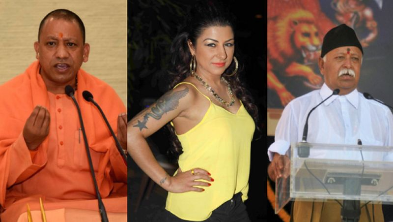Hard Kaur, Mohan Bhagwat and Yogi Adityanath