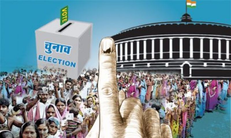 2019 Lok Sabha election