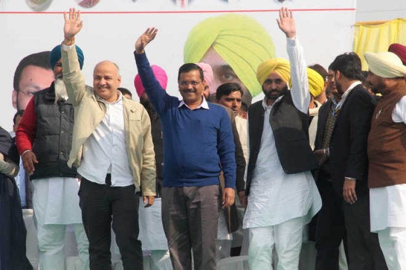 Aam Aadmi Party Barnala Rally