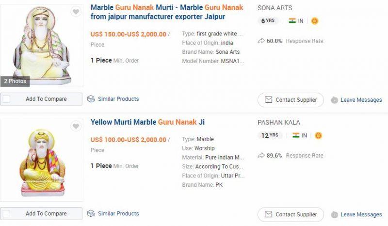 Guru Nanak Dev Ji Statue online sale