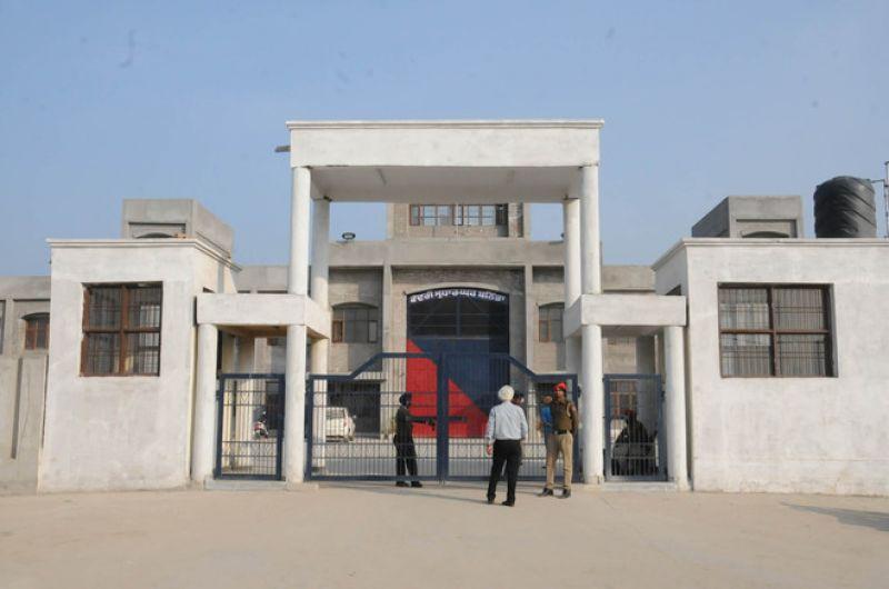 Central Jail Bathinda