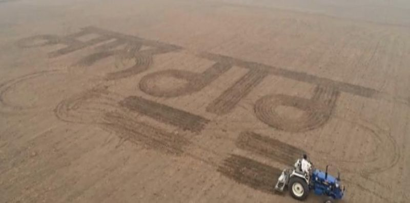 Sangrur farmer wrote 550th years with the tractor in field