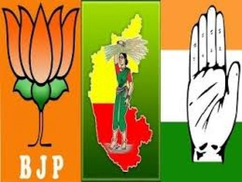 Congress and JDS did alliance to defeat BJP