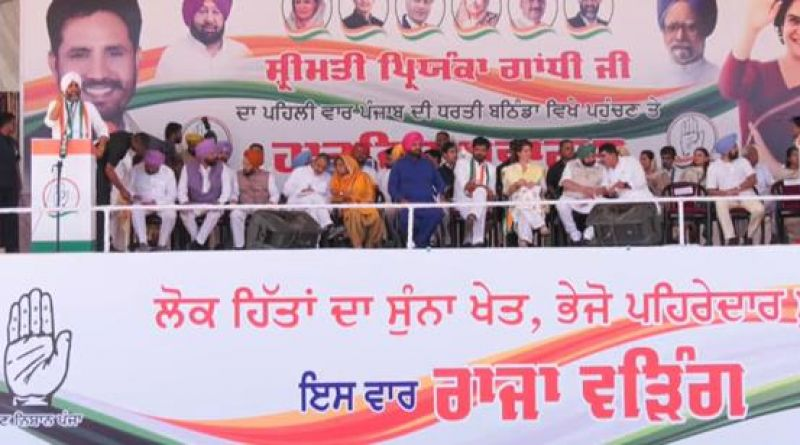 Punjab Congress Party