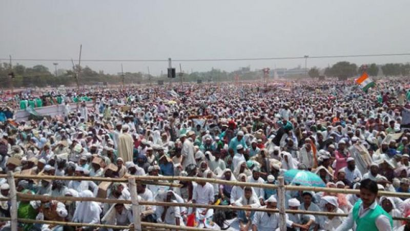 big rally of Muslims in Patna's Gandhi Maidan