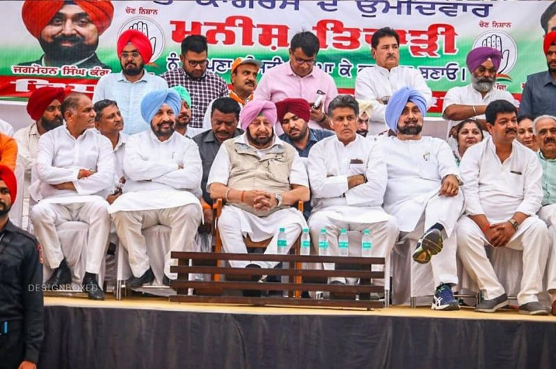 Congress election rally at Patiala and Kharar