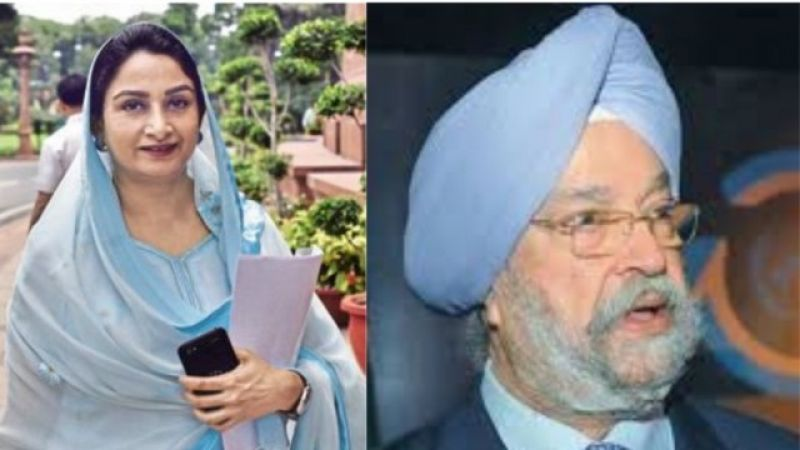 Harsimrat Kaur Badal and Hardeep Singh Puri