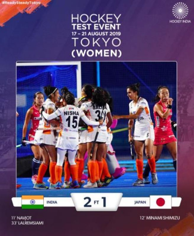 Indian Women's Hockey Team Wins Olympic Test Event Against Japan