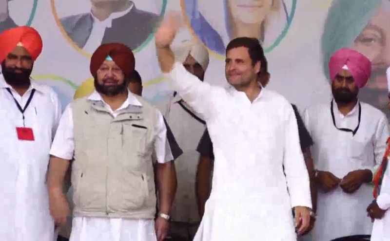 Congress election rally at Faridkot