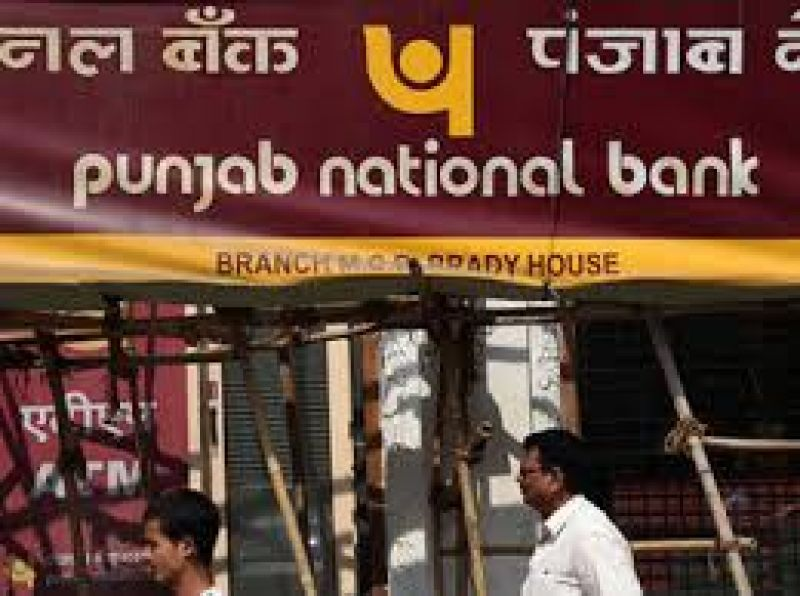 cbi files first charge sheet in pnb scam by nirav modi and mehul choksi