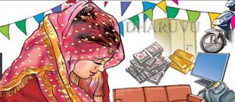 immediate arrests for dowry harassment cases