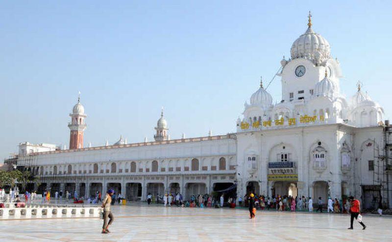 Darbar Sahib Plaza