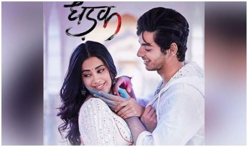 dhadak movie trailer release soon